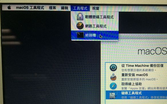 My newly installed JetDrive cannot be detected in Mac´s Disk